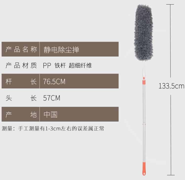 Shippingจีน ไม้ดูดฝ่นอเนกประสงค์ ทำความสะอาดสิ่งสกปรกได้ทุกซอกมุม shippingจีน Shippingจีน ไม้ดูดฝ่นอเนกประสงค์ ทำความสะอาดสิ่งสกปรกได้ทุกซอกมุม 110602