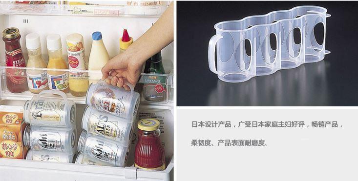 นำเข้าสินค้าจากจีน ที่ใส่ของเพิ่มพื้นที่จัดเก็บในตู้เย็น นำเข้าสินค้าจากจีน นำเข้าสินค้าจากจีน ที่ใส่ของเพิ่มพื้นที่จัดเก็บในตู้เย็น 120601