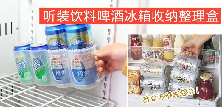 นำเข้าสินค้าจากจีน ที่ใส่ของเพิ่มพื้นที่จัดเก็บในตู้เย็น นำเข้าสินค้าจากจีน นำเข้าสินค้าจากจีน ที่ใส่ของเพิ่มพื้นที่จัดเก็บในตู้เย็น 120604