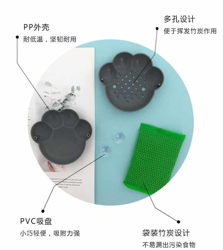 Shippingจีน ตัวดูดกลิ่นไม่พึงประสงค์ ป้องกันกลิ่นอับในตู้เย็น shippingจีน Shippingจีน ตัวดูดกลิ่นไม่พึงประสงค์ ป้องกันกลิ่นอับในตู้เย็น 120609