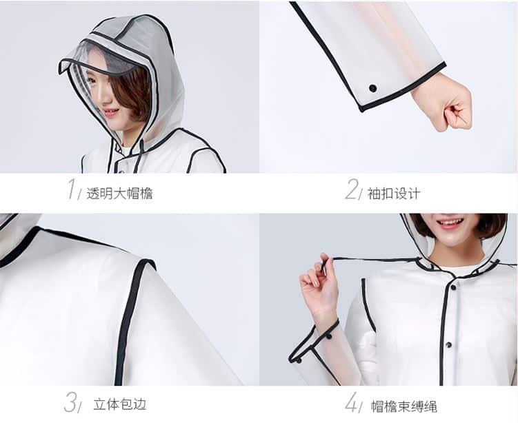 ชิปปิ้ง เสื้อคลุมกันฝนแบบสดใส ต้อนรับหน้าฝน ชิปปิ้ง ชิปปิ้ง เสื้อคลุมกันฝนแบบสดใส ต้อนรับหน้าฝน 130605