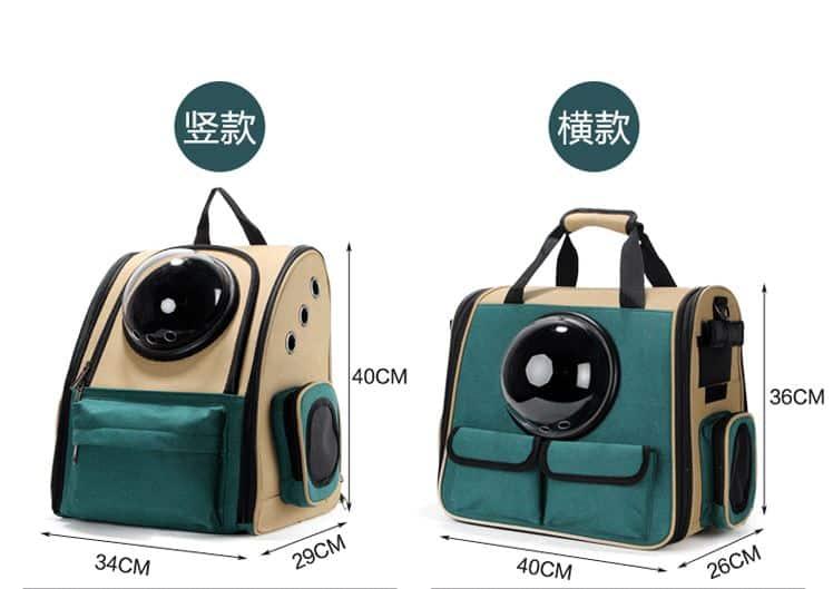 ชิปปิ้งจีน กระเป๋าใส่แมว สำหรับพกพาเจ้านายไปเที่ยว ชิปปิ้งจีน ชิปปิ้งจีน กระเป๋าใส่แมว สำหรับพกพาเจ้านายไปเที่ยว 140613